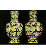 Chinese export vintage cloisonne vase pair mabl... - $170.00