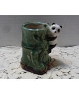 Vintage PANDA BEAR Bamboo Planter // Retro BAMBOO Vase  - $9.99