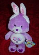 Care Bears Happy Easter Share Bear with bunny ears Play Along - $10.00