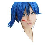 Yowamushi Pedal Manami Sangaku cosplay costume wig - $34.54