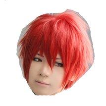 Kuroko no basuke Akashi Seijuro cosplay costume wig - $30.96