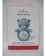 Hallmark NEW 2014 Boy Baby's First Christmas Ornament - $12.95
