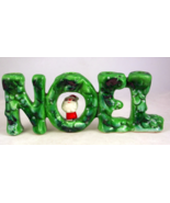 Vintage Holt Howard Winter Green Santa NOEL can... - $25.00