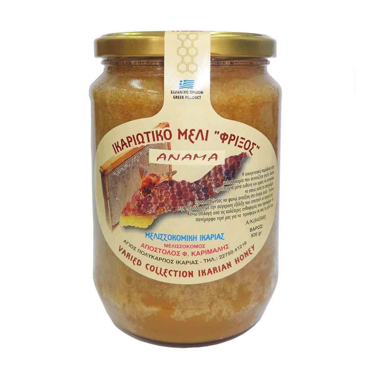 Heather Raw Honey 920gr from Ikaria Island (ANAMA) Greek honey NEW HARVEST