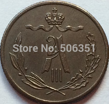 Russian Copper Coins 1/2 Kopek 1894 Replica  - $4.49
