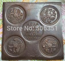 1727 Russian Copper Coins - $12.90