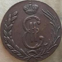 1768 Russian Kopeks Copper CoinsReplica  - $4.49