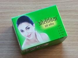 Olivia Herb Bleach Herbal Skin Creme Cream Bleach Natural For Face Body 8 Gm - $6.91