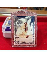 Kruba Paiwan Amulet Locket 9 Tails Fox Lady Strong Love Attraction Busin... - $108.88