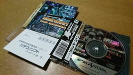Sega Saturn Hyper Duel SS Shooter Tecno Soft With postcard OBI Great Con... - $575.59