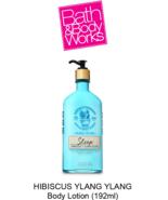 Bath & Body Works Aromatherapy Sleep Hibiscus Ylang  Ylang Body Lotion - £14.39 GBP