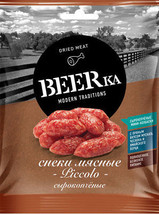 """Beerka"" , smoked sausages ""Piccolo"", 40 g - $6.99"