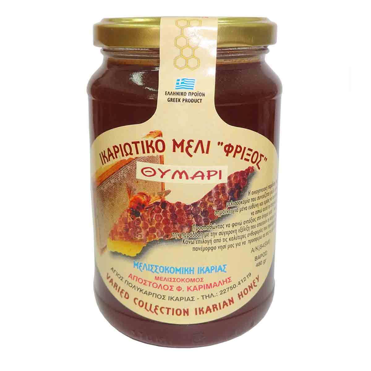 Thyme Raw Honey Canister 400gr from Ikaria Island Greek honey NEW HARVEST