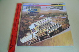 1978 Ford RV & Trailer Towing Guide Brochure - $8.79