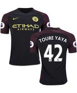 Toure_yaya_a_thumbtall