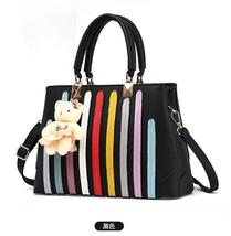 Rainbow Stripes Leather Shoulder Bags Large Messenger Bags,Tote Bags L201-1 - $39.99