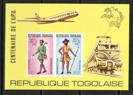 TOGO Scott # C 223a** VF MINT NH Souvenir Sheet (LG-392) - $24.70