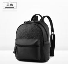 Fashion Embossing Leather Students Bookbags Women Medium Backpacks F208-1 - $38.99