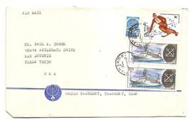 USSR - Cover Radio Tashkent UZBEK SSR to Texas USA 1980 - $3.33