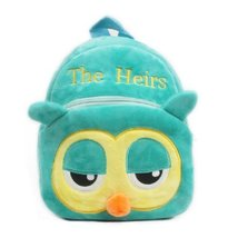 Lovely OWL Baby Mini Backpack Infant Lunch Bag Toddler Shoulder Green 1-4Y