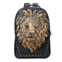 unisex PU lion head travel laptop backpack - $48.00