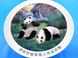 """Gorgeous Stechcol  10.75"""" Collectors Plate China Panda Bears Chinese words - $11.87"""