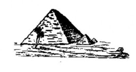 Pyramids of Egypt  Rubber Stamp - $13.63