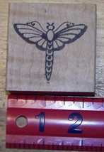 I Wanna be a Dragonfly Bug Rubber Stamp - $16.86
