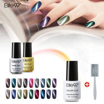 Elite99 7ml 3D UV Nail Gel Polish LED Cat Eye Color Manicure With Magnet - $8.99