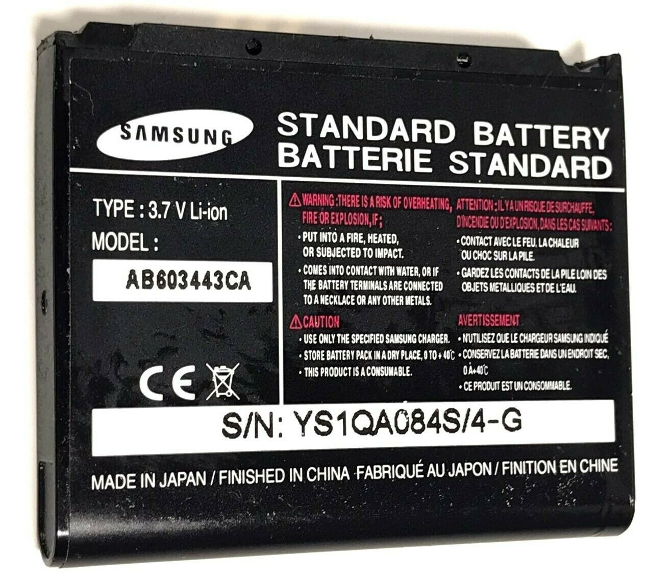 Primary image for Samsung AB603443CA 3.7V Replacement Battery