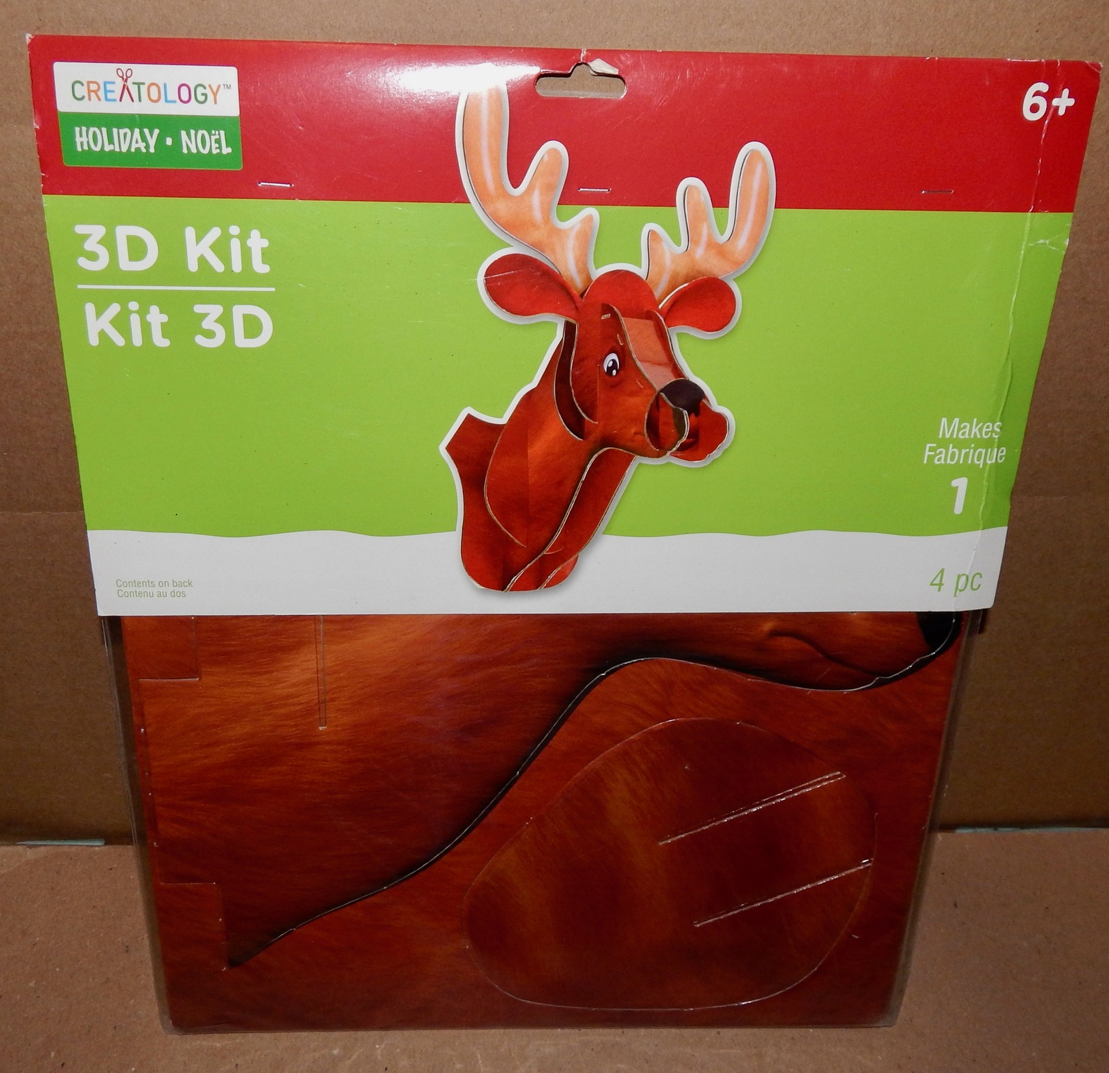 Christmas Reindeer 3D Craft Kit 4pc Large Creatology Double Walled Paper 174X