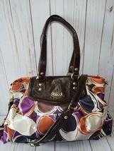 COACH Ashley Sateen Hobo Bag Medium Multi Crossbody - $29.10