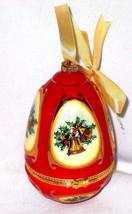 Christmas Ornament Musical  Plays Joy To The World  CHRISTMAS - $28.97