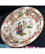 Vintage Daher Metal Ware Tin Platter  Made in England - $9.10