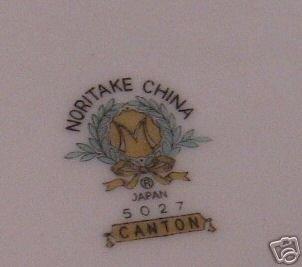 Noritake Canton bread  plates- CANTON.. (4 available)