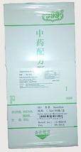 Dan Shen 丹参 Salvia Root Clears Heat Soothes Irritability Calms Spirit 99... - $35.09