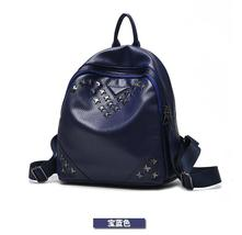 Mixed Color Leather Students Bookbags,Rivets Medium Backpacks School Bag... - $40.00