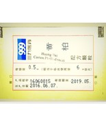 Huang Bai 黄柏 Phellodendron Eliminates Heat and Dampness 999 TCM Herb 100g - $80.91