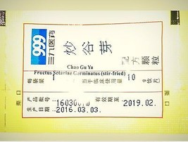 Gu Ya Chao (Processed) 谷芽(chao) Improves Appetite Dissolve Food Stagnation 200g - $59.82