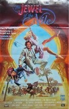 THE JEWEL OF THE NILE, MOVIE POSTER (A11) - $7.69