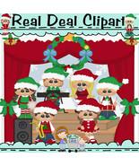 Christmas Concert Clipart - $1.35