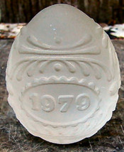 1979 Annual Goebel Frosted Glass Egg Paperweight - $16.00