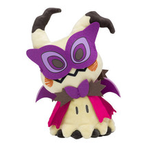 Mimikyu Plush doll We Are TEAM TRICK! Halloween Pokemon center Japan - $51.00