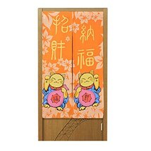 PANDA SUPERSTORE Japanese Style Lucky Cat Privacy Hanging Half Curtain Valance f