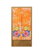 PANDA SUPERSTORE Japanese Style Lucky Cat Privacy Hanging Half Curtain V... - $25.25