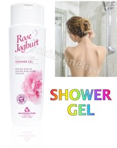 ROSE JOGHURT BODY SHOWER GEL 250 ml with Natural Rose Water, Yoghurt, Ol... - $13.75