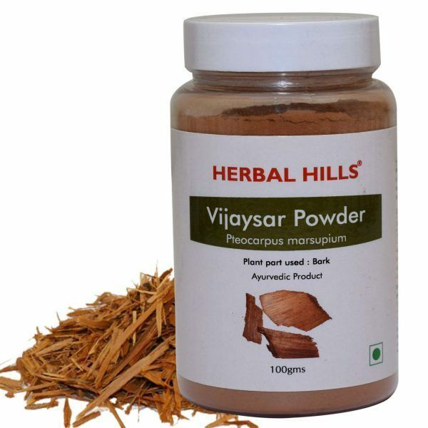 2 X GMP CERT. Vijaysar Powder - 100 gms BOTTLE vijaysaar pterocarpus marsupium