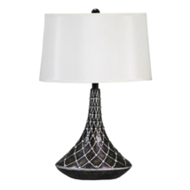 Brompton Gate Contemporary Table Lamp - £132.38 GBP
