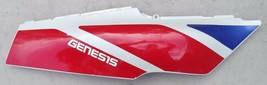 '93 FZR600 FZR 600 RIGHT REAR TAIL FAIRING PLASTIC COVER COWL RED BLUE Y... - $124.84