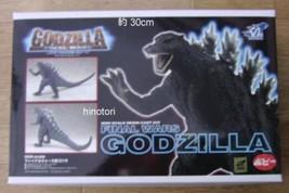 Bandai B-CLUB final wars version Godzilla 2005  About 30cm Plastic toy N... - $439.99